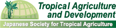 Tropical Agriculture and Development